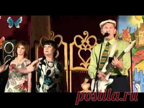 ▶ 2 Сваты-5 (12с) Песня Там где клён шумит Будько и Ковалёвы - YouTube