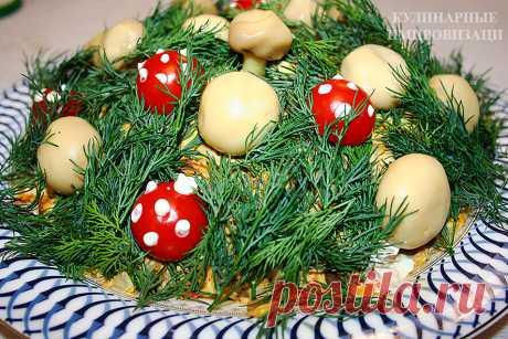 Салат «Ведьмина поляна» станет безусловным украшением вашего праздничного стола. #новыйгод   Кулинарные импровизации   Яндекс Дзен