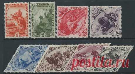 Полная серия из 8-ми почтовых марок, Тува, 1933 год, недорого купить.