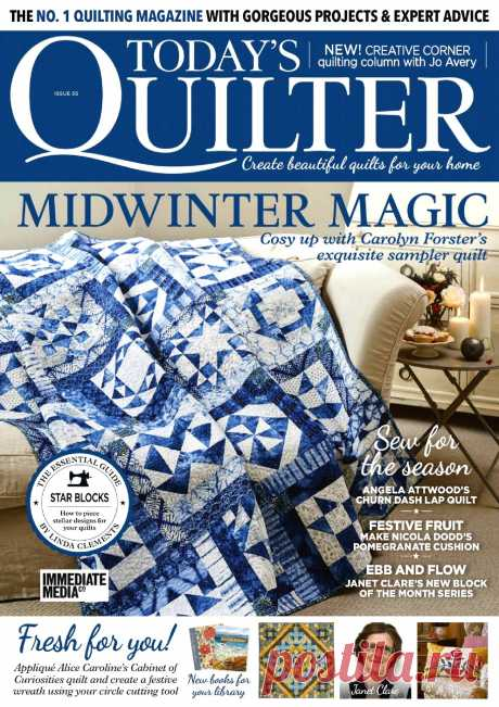 Today's Quilter №55 2019