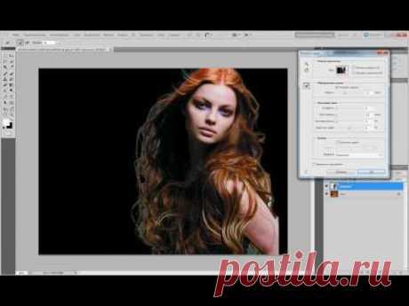 Легкое выделение сложных обьектов Photoshop CS5