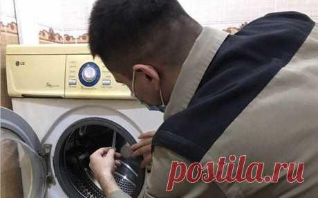 La reparación de las lavadoras