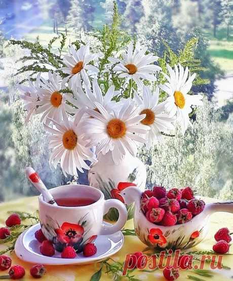 ༺🌸༻Всем замечательной дня, удачи, здоровья. Хорошего настроения!    Берегите себя!
