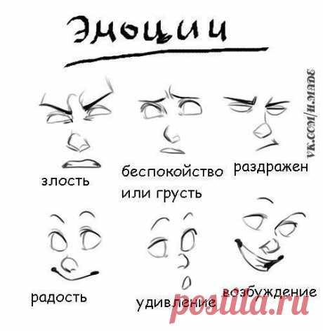 Шедевры рукоделия | ВКонтакте