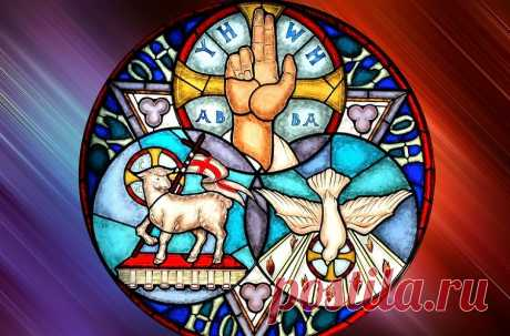 30 мая – Троица-2021 у католиков и лютеран: важные запреты и важнейшие дела на великий христианский   Светлана Красотка, 30 мая 2021