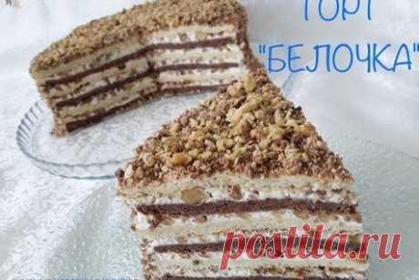 """Торт """"белочка"""" с орехами"""
