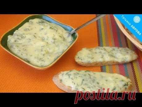 Вкуснейший плавленый сыр за 10 минут. Секрет в рецепте.