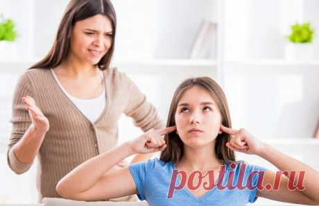 Как родителям понять подростка? / Малютка