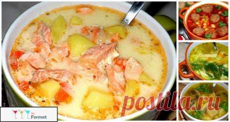 10 самых вкусных супов — обязательно сохраните эту редкую подборку | ПОЛЕЗНЫЕ НОВОСТИ