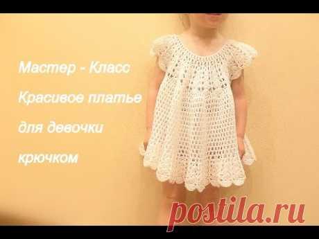 Платье для девочки на 2 - 2.5 года / Little girl`s dress