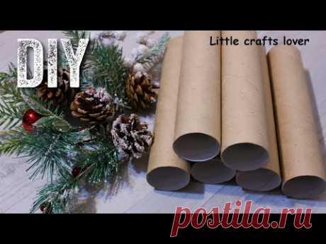 НОВОГОДНИЕ ПОДЕЛКИ из ВТУЛОК. Зимние поделки своими руками. DIY Christmas crafts.