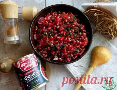 Зимний салат с фасолью и гранатом – кулинарный рецепт