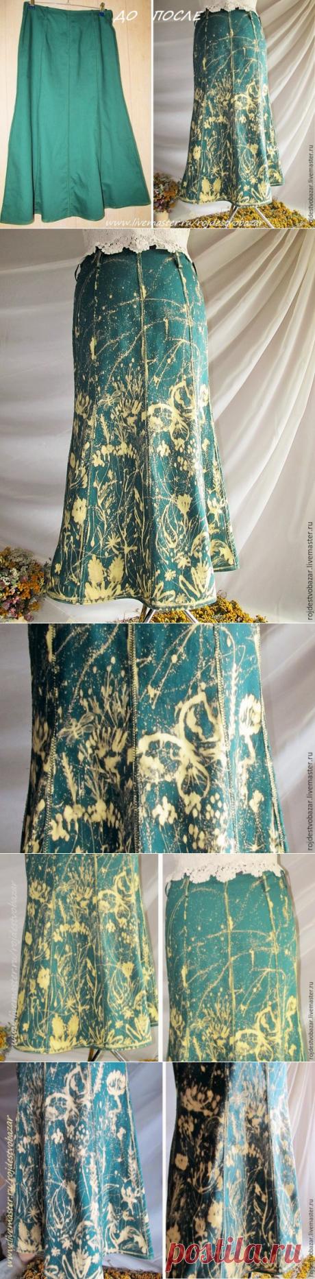 Pintamos la falda por la blancura de la jeringa