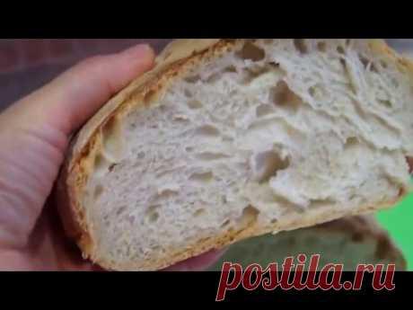 Bread CIABATTA - the simple recipe!