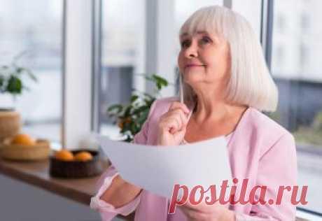 Письмо внуку в 2037 год: колонка современной бабушки Бабушка 7-летнего миши рассказала, почему она пишет мальчику письма в будущее и о чем из них узнает уже взрослый мужчина через два десятка лет.