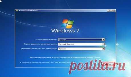 Как создать загрузочную флешку для Windows 7 — подробная инструкция Загрузочная флешка – это карта памяти с записанной на нее версией операционной системы. Она необходима для загрузки и/или восстановления операционной системы при возникновении неполадок в ее работе. З...
