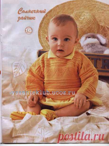 Для детей до 3 лет - Каталог файлов - Вязание для детей