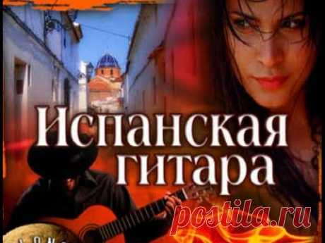 Music as a hobby Spanish guitar