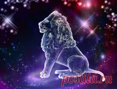 Гороскоп для Льва на 2021 год. Любовь, семья, работа, здоровье   ТароАксана Рута   Яндекс Дзен