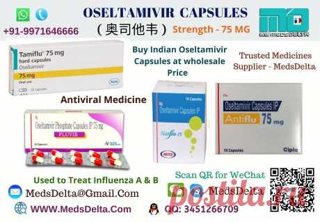 #Oseltamivir Phosphate Capsules (磷酸奥司他韦) sold under the brand name Tamiflu an antiviral medication used to prevent influenza A and Influenza B virus (flu). #MedsDelta a Trusted Medicines Supplier Overseas provides original Generic Oseltamivir Capsules Brands such as #Antiflu, #Natflu, #Fluvir, #Olsivir, #Fluhalt, at wholesale prices. Any queries regarding generics medicines contact us directly at Call/WhatsApp/Skype/WeChat/Viber: +91-9971646666, Mail: MedsDelta@Gmail.Com, QQ: 3451266709.