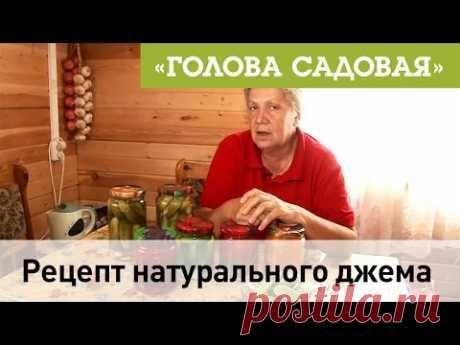 соление помидоров на зиму рецепты - 13 тыс. роликов. Поиск Mail.Ru