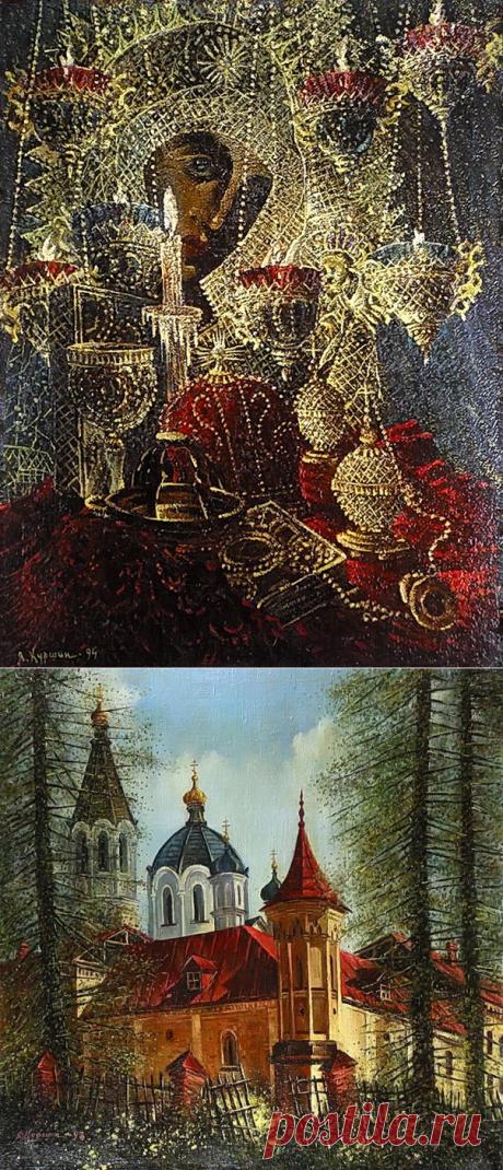 Teach me, My God to love.... Artist Anatoly Vasilyevich Kurshin