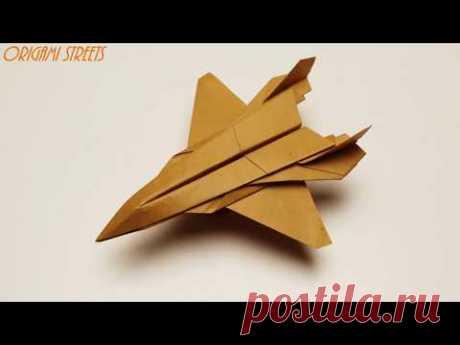 Оригами самолёт из бумаги