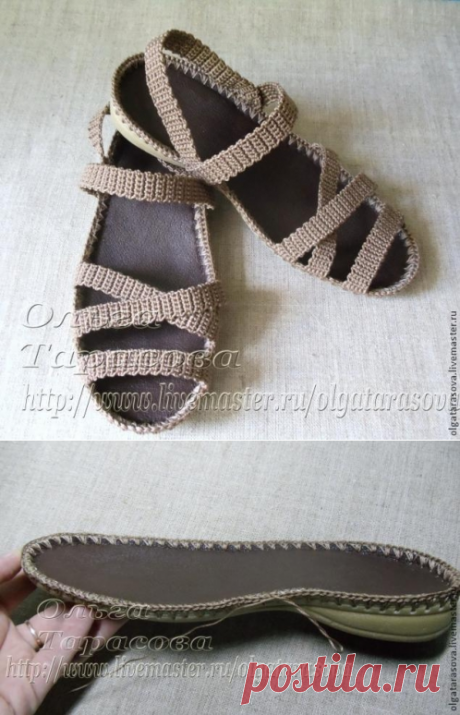 Поиск на Постиле: вязаная обувь