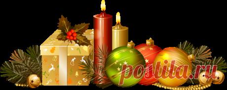 Новогодний и Рождественский клипарт на прозрачном фоне.