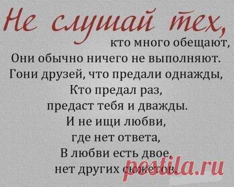 гимн россии текст: 12 тыс изображений найдено в Яндекс.Картинках