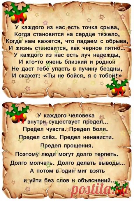 (27) Одноклассники
