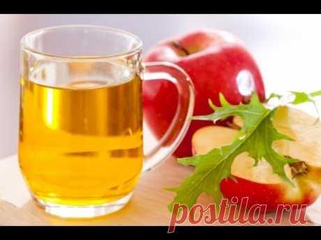 Как сделать яблочный уксус ★ Ирина Кузьмина