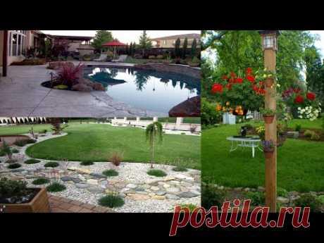 Красивые ландшафтные идеи для частного дома