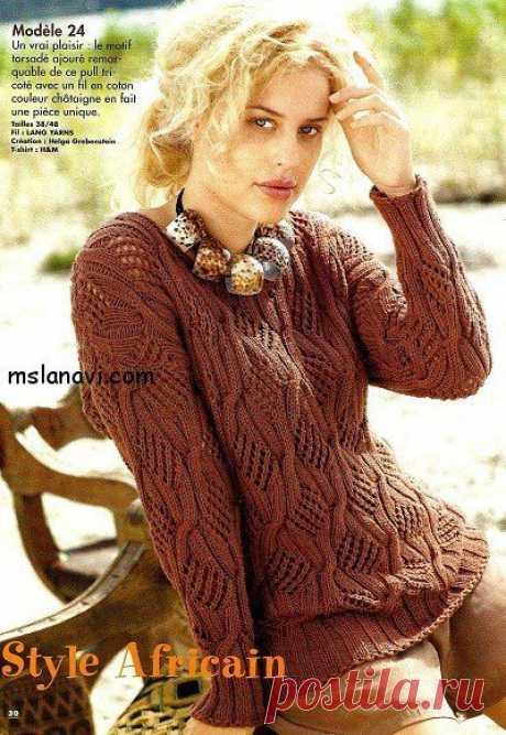Ажурный пуловер спицами с плетеными узорами - Вяжем с Лана Ви Ажурный пуловер спицами с плетеными узорами—выполнен их 100% хлопковой пряжи, что делает модель приемлемой для летнего сезона.Но состав пряжи может быть изменен, это позволит связать выразительный и нарядный пуловер для холодов. Модель представлена в африканском стиле, с соответствующей бижутерией и одеждой. Свой образ может быть каким угодно, ровно как и цвет. Ажурный пуловер спицами с […]