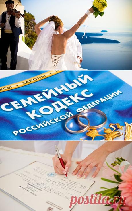 Особенности заключения брака с иностранными гражданами