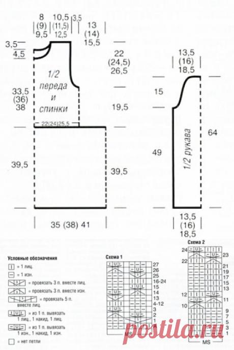 Шерстяное платье-туника узором бобы и юбкой в складку спицами – схемы вязания с описанием