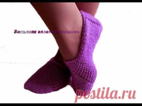 Тапочки носки спицами для взрослых //Василиса