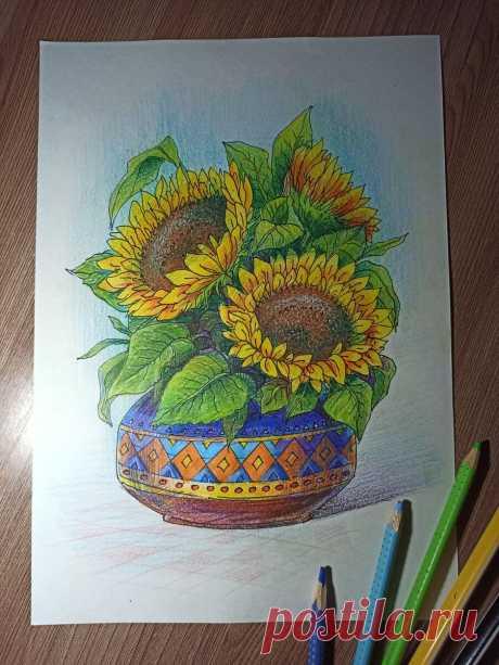 Как нарисовать подсолнух. Поэтапное рисование цветными каранашами.