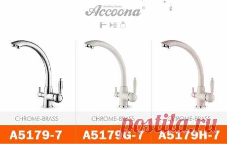 Accoona Новое поступление кухонный кран вращение на 360 градусов с очисткой воды особенности холодной и горячей кухонных смесителей A5179 7|Смесители для кухни| | АлиЭкспресс