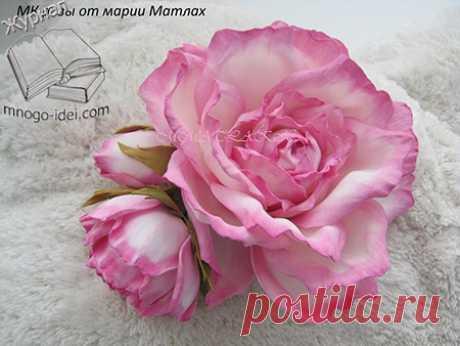 Роза из фоамирана мастер класс - Журнал Сделай сам