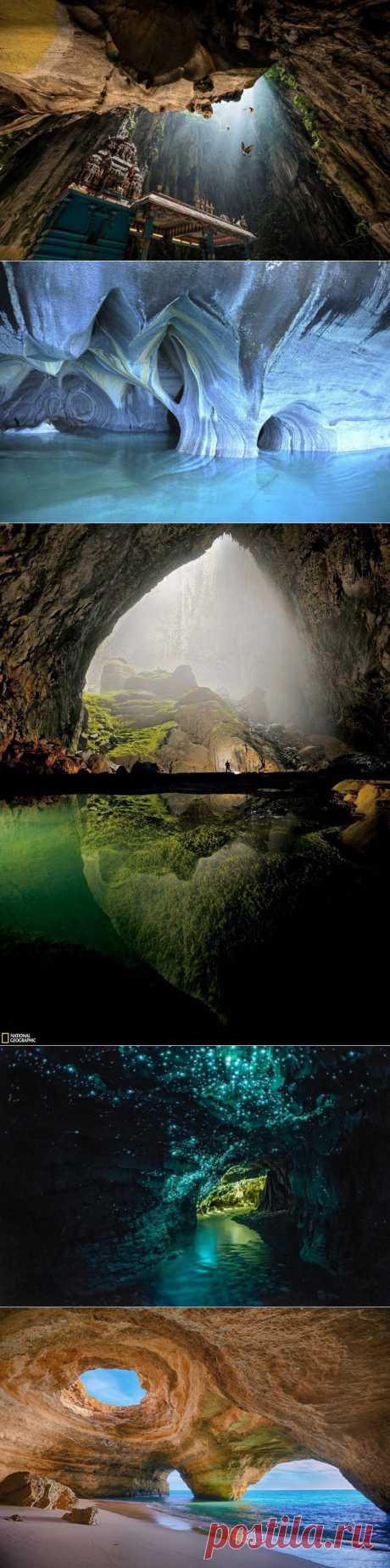 Самые потрясающие пещеры мира / Всё самое лучшее из интернета