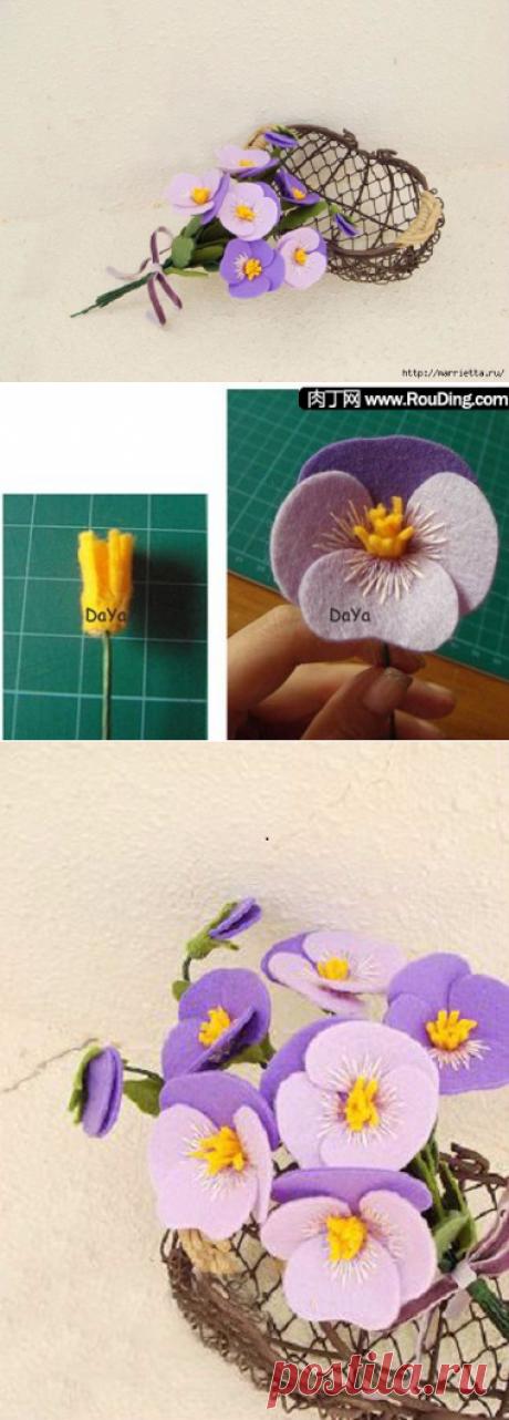 Цветы из фетра. Анютины глазки