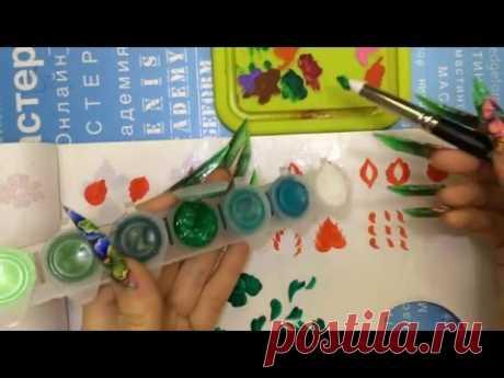 Отработка мазков Жостово, домашнее задание: часть третья