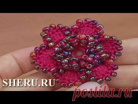 Вязание крючком цветочка с бисером. Урок 156 - YouTube
