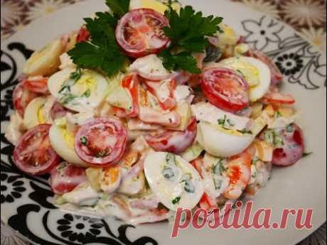 САЛАТ рецепт Салат с ПЕРЕПЕЛИНЫМИ яйцами и КУРИНЫМ филе Салат ВКУСНЫЙ и БЫСТРЫЙ салаты