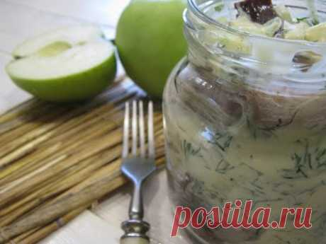 Сельдь с яблоком и горчицей I Рецепт вкусной селедки I Sennepssilden