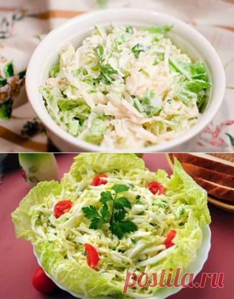 Салат из пекинской капусты / Простые рецепты