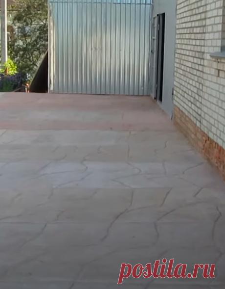 Бетонирование двора или альтернатива тротуарной плитке. Фото, история и смета.