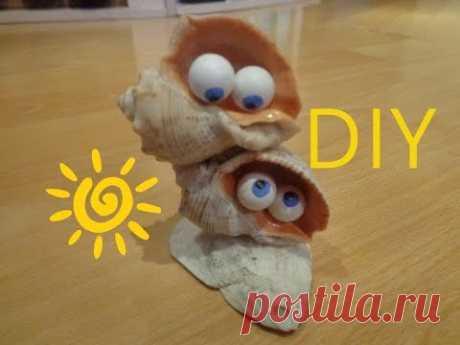Поделка из морских ракушек! DIY A souvenir made with sea shells !