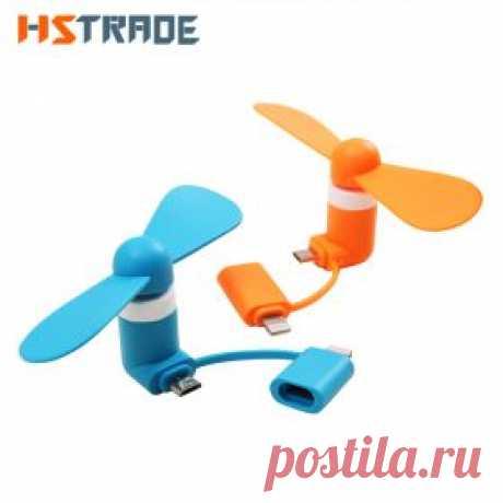 OTG USB вентилятор на смартфон для селфи | shopperali.ru Обзоры товаров и отзывы. Хороший Алиэкспресс.